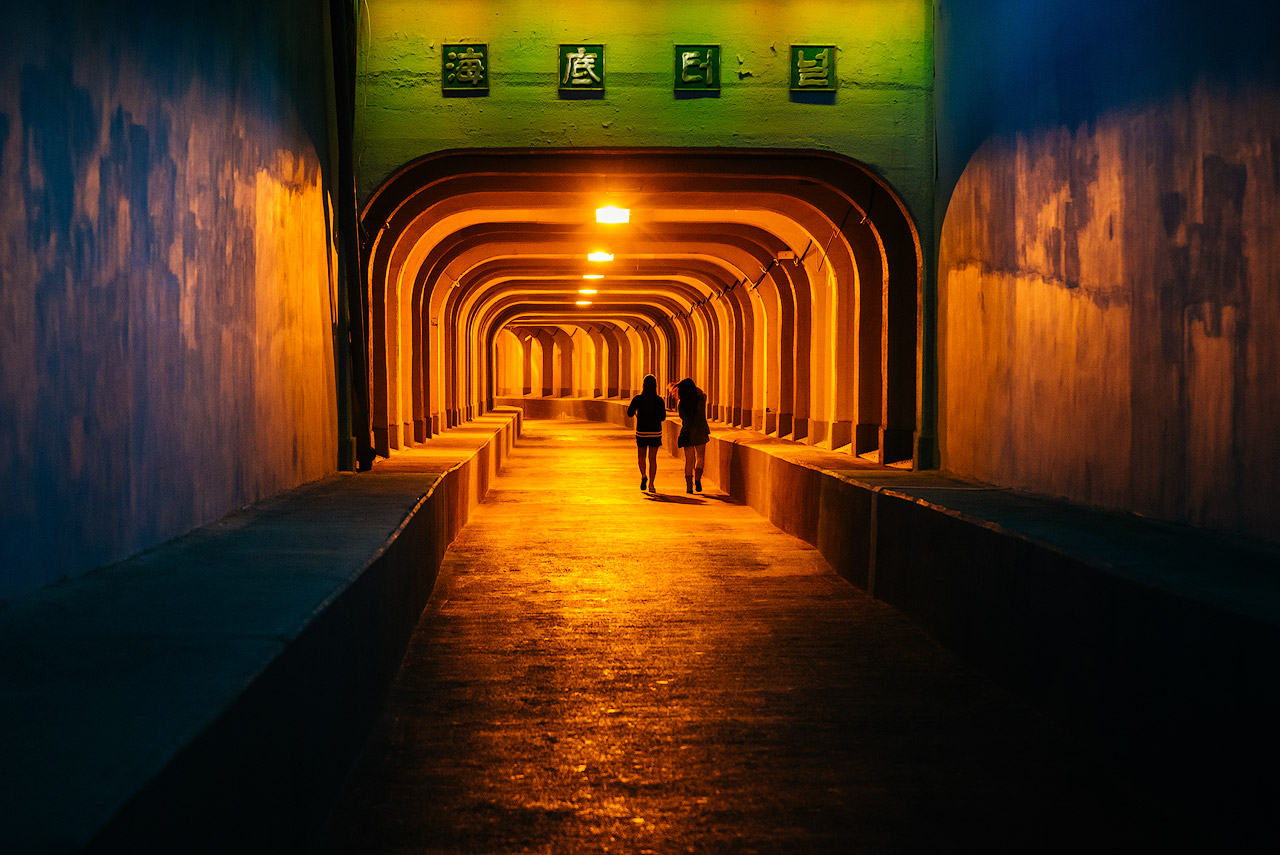 Silhouettes in Tongyeong Undersea Tunnel